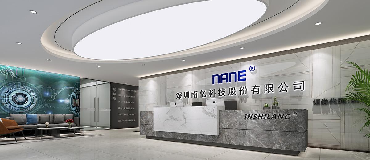 深圳办公室装修公司