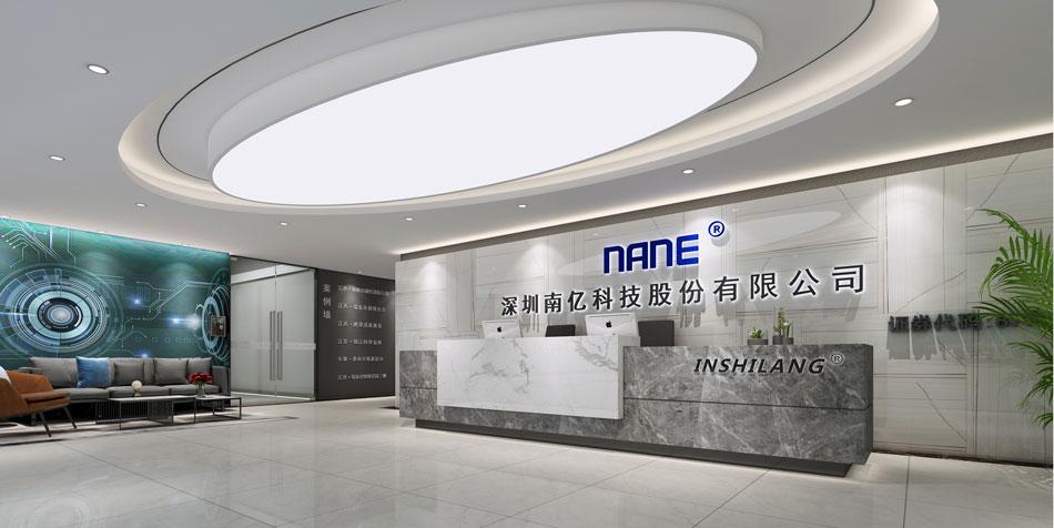 深圳办公室装修设计,深圳写字楼装修