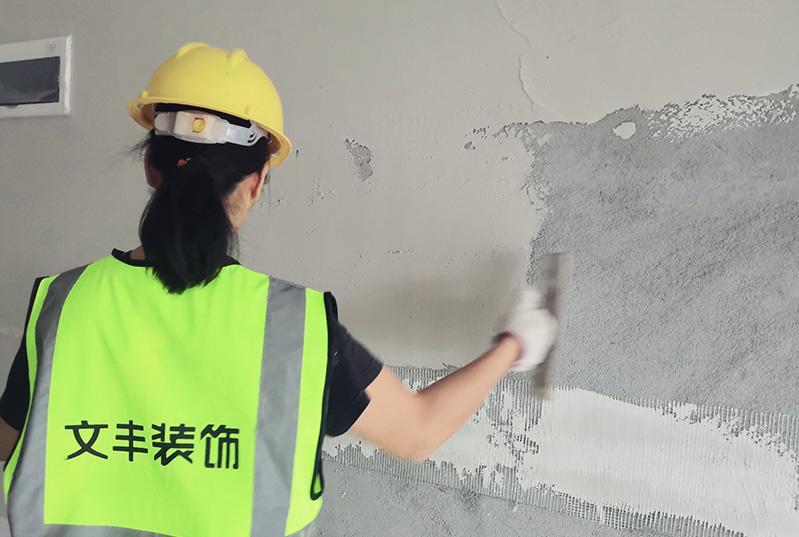 墙面施工工艺