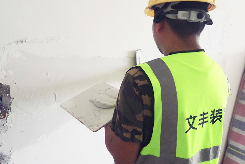 墙漆施工工艺