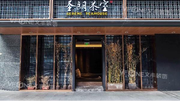 深圳旺铺装修公司告诉专卖店的石材地面如何选择和装修工艺