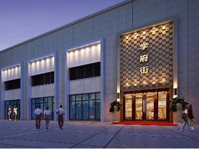 深圳装饰公司,深圳装修公司,深圳办公室装修