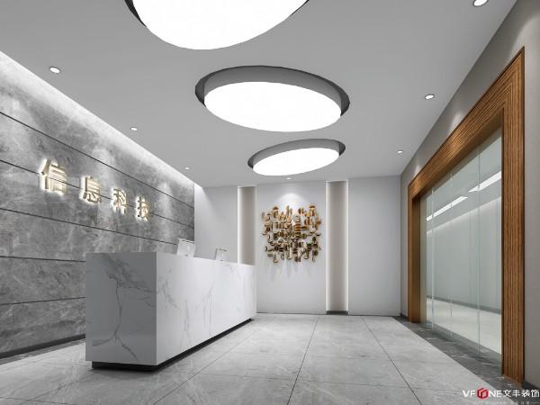 深圳现代风办公室效果图