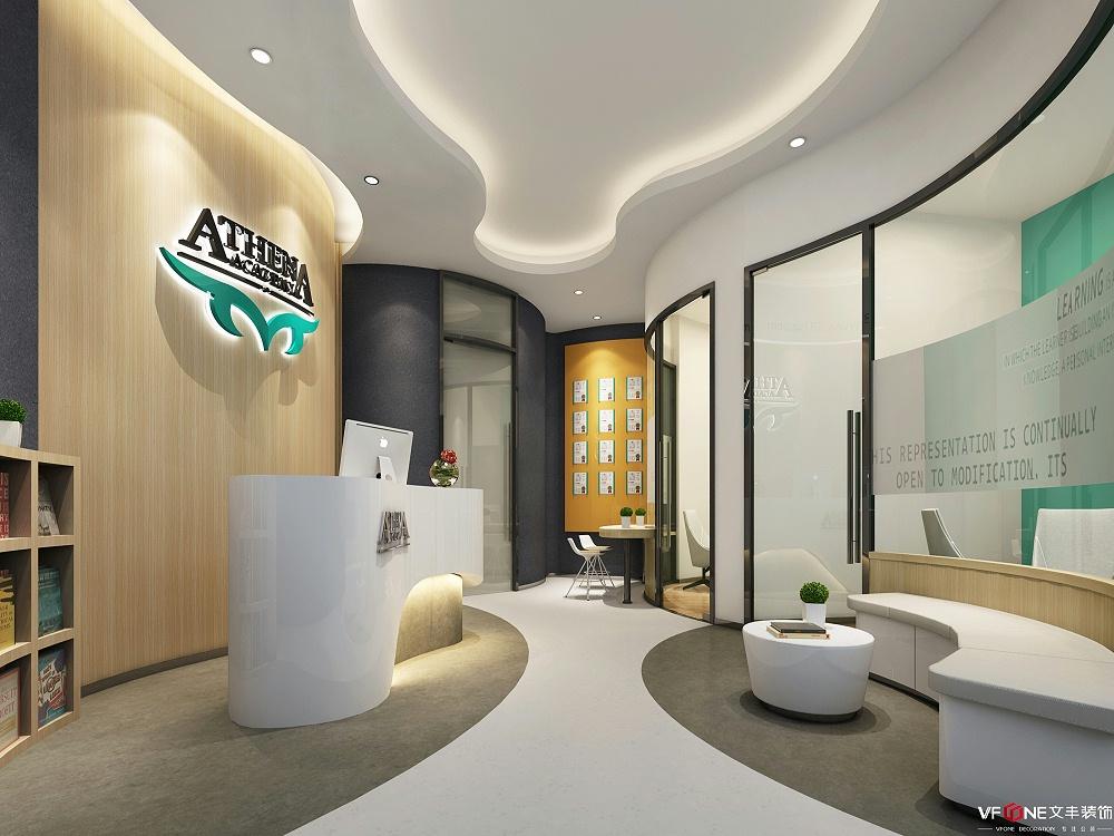 深圳办公室装修效果图